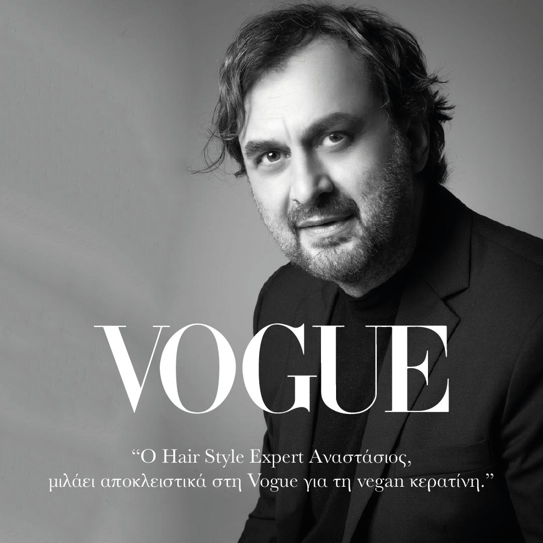 Ο Hair Style Expert Anastasios μιλάει στη Vogue
